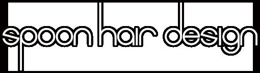 スプーンヘアデザイン(spoon hair design)|美容室|藤枝